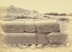 Sculpture pieces excavated from the Stupa at Bharhut: lengths of coping from the south-west quadrant
